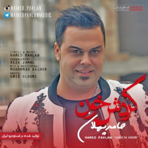 http://dl.smusic.ir/saal/95/2/Hamed%20Pahlan%20-%20Gardesh%20Khoon.jpg